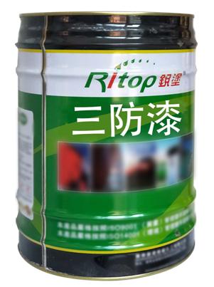 必威亚洲官方登陆(三防胶)和灌封胶哪个防水性更好?