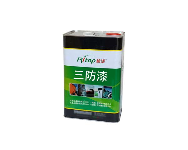 新能源电控专用水性UV三防保护剂 9669