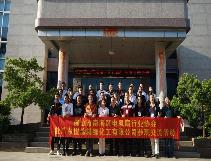 南海电风扇行业协会代表团莅临必威亚洲体育必威亚洲官方登陆厂家考察