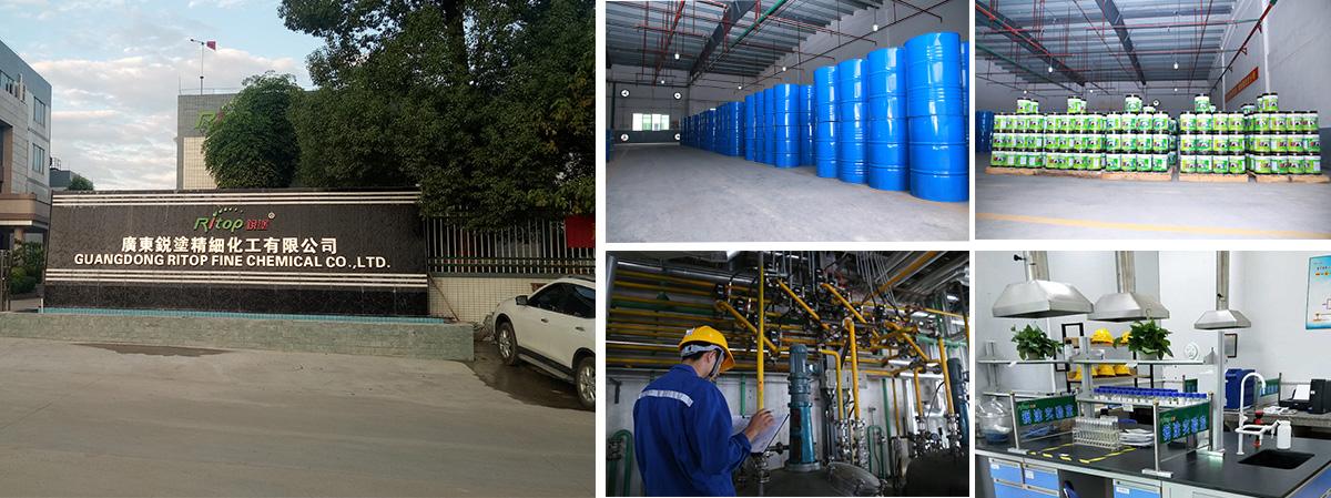广东必威亚洲体育精细化工有限公司工厂