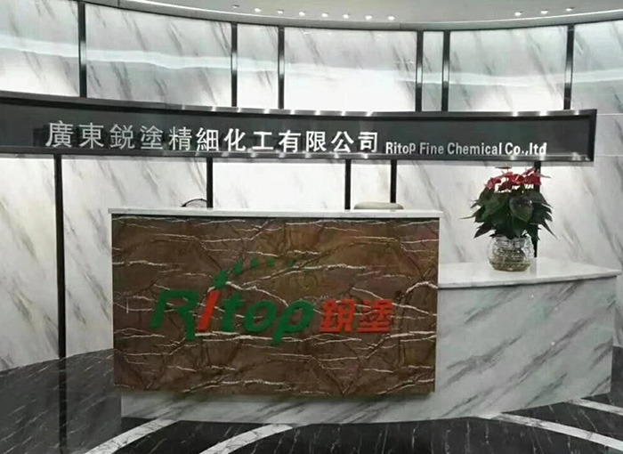 必威亚洲体育工业园前台