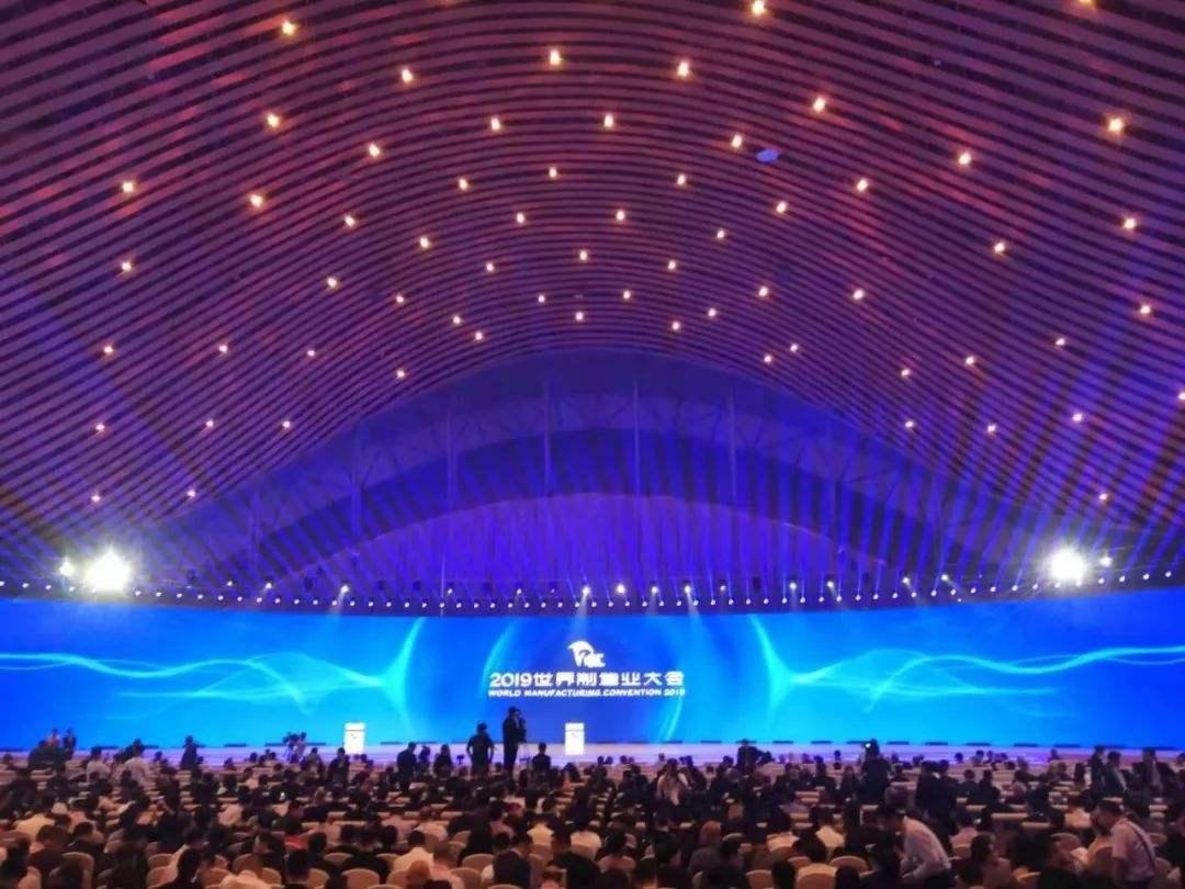 """必威亚洲体育化工(丙烯酸树脂厂家)喜获""""2019世界制造业大会企业成长之星"""""""