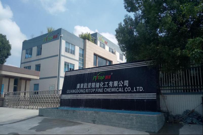 广东必威亚洲体育防潮油厂家工业园