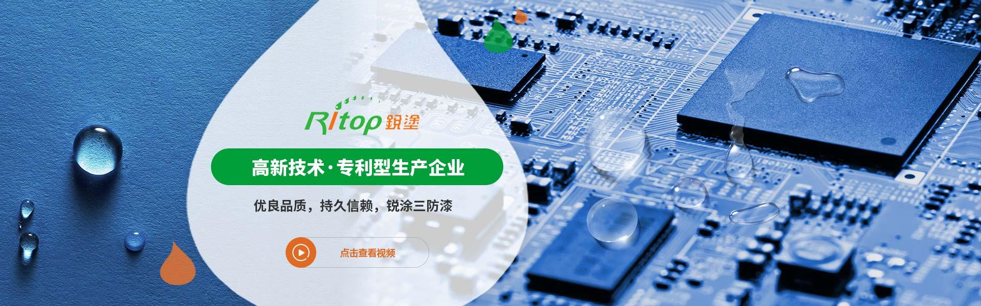必威亚洲体育必威亚洲官方登陆-CCTV 央视品牌宣传推广企业