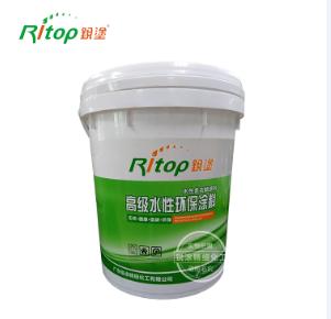RTK8012X-丙烯酸电镀封闭漆 (电镀亮光光油)